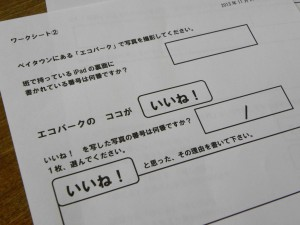 DSCN0155 のコピー