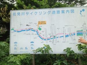 花見川サイクリング地図__